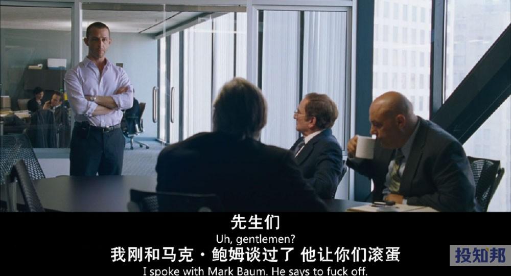 """《大空头》 - """"金融危机""""的先知"""