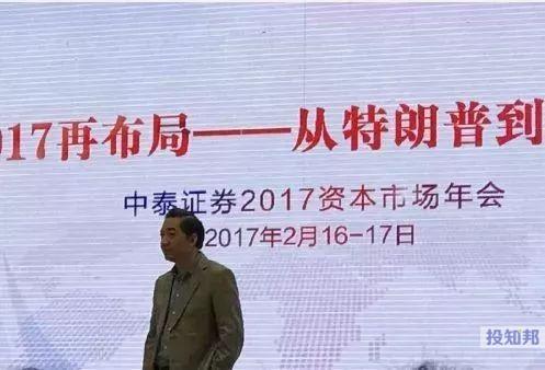 """017年国内金融圈的八卦花边"""""""