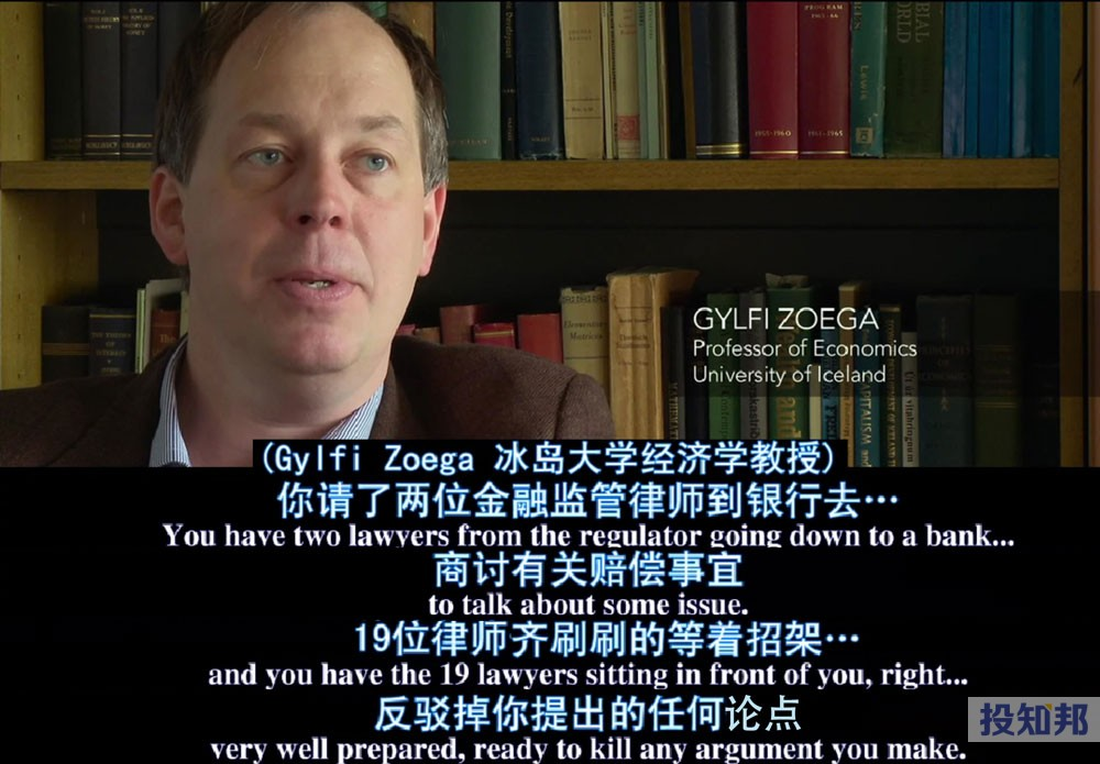 《监守自盗》 - 08年金融危机的一场民间审判